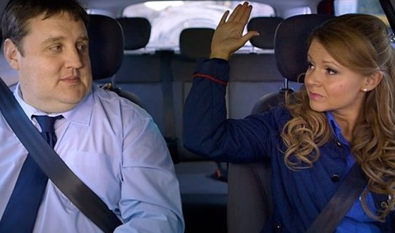 Special night of Peter Kay's Car share at Vue Thurrock