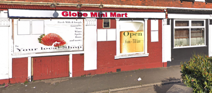 Knifepoint robbery at Grays off-licence