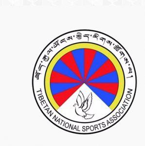 Tibet FA
