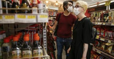Wearing a face covering in shops and supermarkets in England to become mandatory from 24 July.