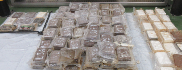 £15M of cocaine seized by Border Force at London Gateway